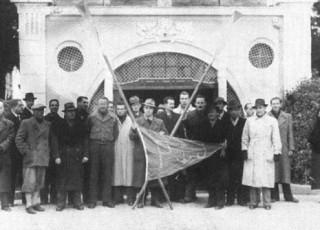 1947 Febbraio Ammaina Bandiera Prima DellEsodo