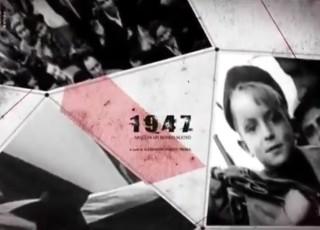 1947siglainiziale