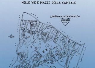 Stradario Giuliano Dalmata Di Roma 2